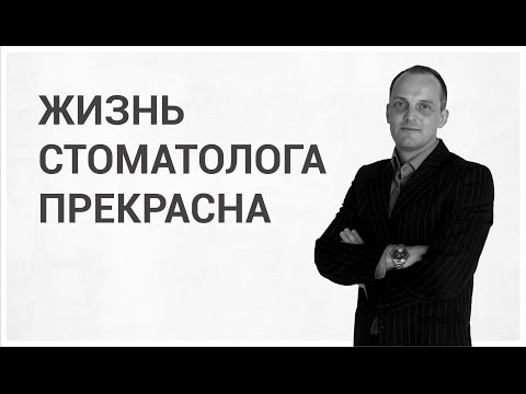 "Embedded thumbnail for Жизнь прекрасна: ""Позитив"""